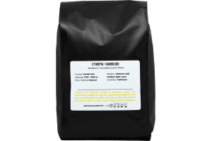 ETHIOPIA - DAMBI UDO 1KG | NATURAL DRIED